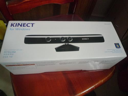 KinectSensor-1