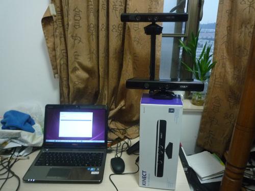 KinectSensor-4